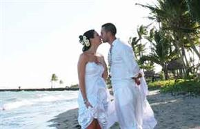 The Pearl South Pacific Wedding Packages