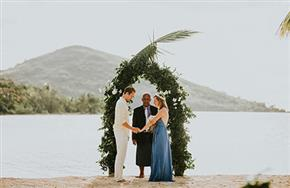 Navutu Stars Resort Weddings 450px